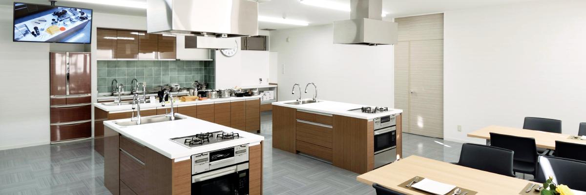 厨房工作室