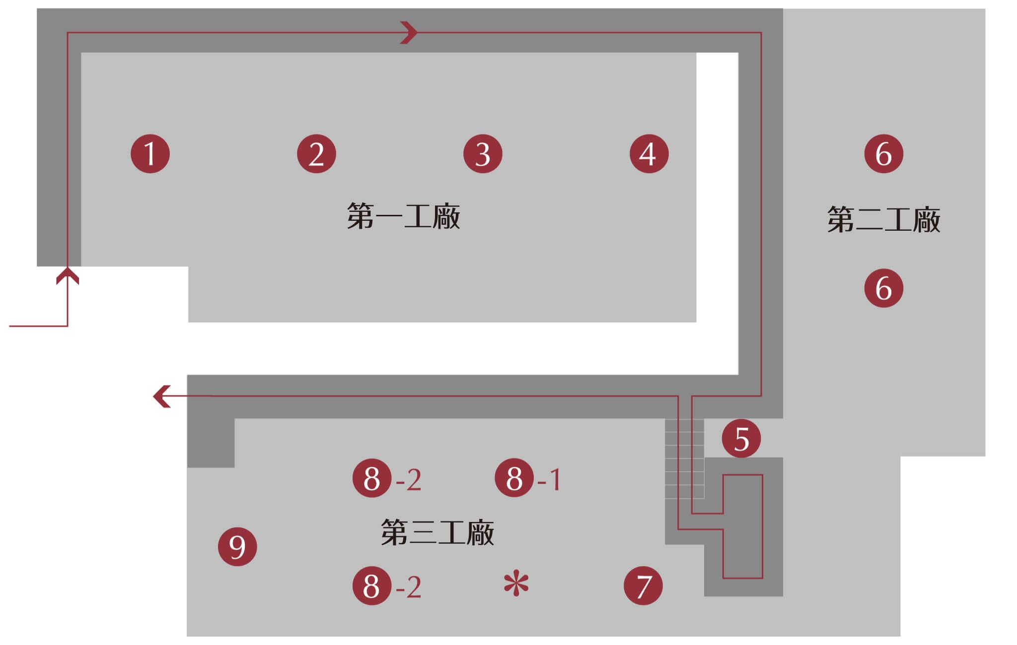 藤次郎刀具工廠MAP